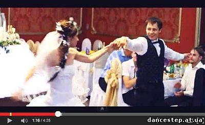 Свадебный танец 21 века.супер